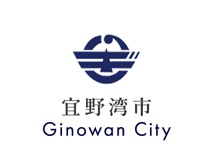 宜野湾市 Ginowan City